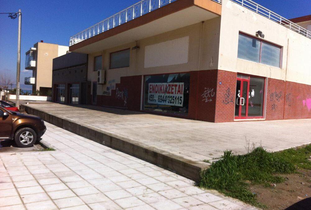 Κατάστημα 450τμ, Περαία Θεσσαλονίκης