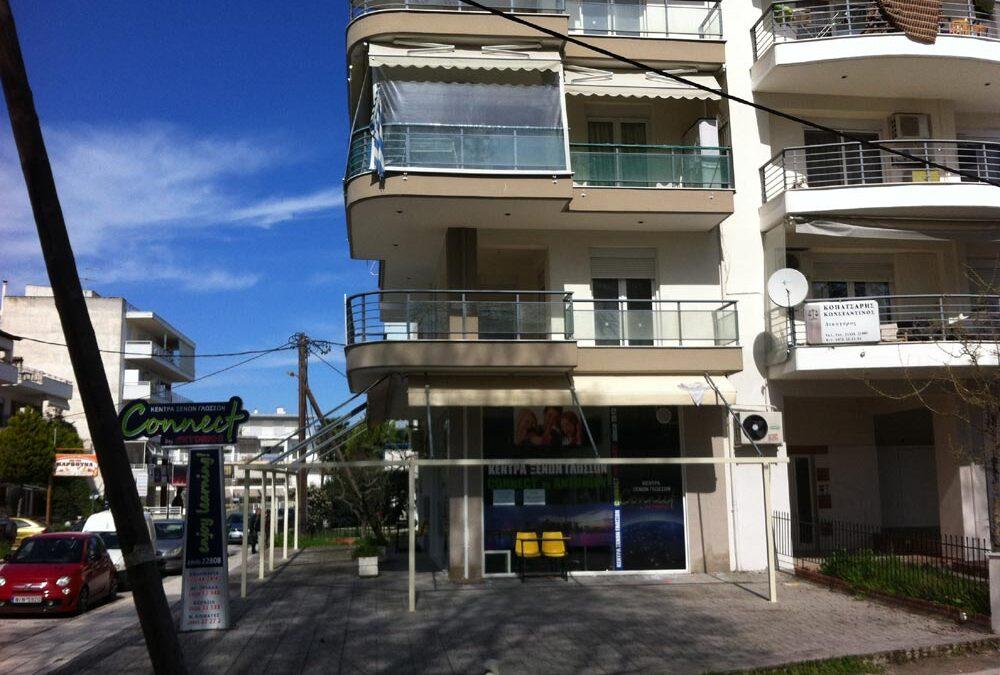 Διαμέρισμα 3 Δωματίων, 90τμ, Περαία Θεσσαλονίκης